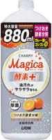 """Lion """"Charmy Magica+"""" Средство для мытья посуды, концентрированное, аромат фруктово-апельсиновый, 880 мл."""