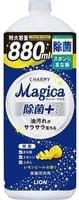"Lion ""Charmy Magica+"" Средство для мытья посуды, концентрированное, аромат цедры лимона, 880 мл."
