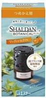 """ST """"Shaldan"""" Освежитель воздуха для комнаты """"Мандарин и тимьян"""", сменная упаковка - наполнитель + бумажный фильтр, 25 мл."""