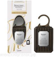 """ST """"Shaldan"""" Освежитель воздуха для шкафов с одеждой """"Роскошный мускус ~ Luxury Musk"""" корпус + вкладыш с гелем, 30 г."""