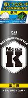 """KAI """"Men's K Shaving Style"""" Пена для бритья, от порезов с протеинами шёлка и Алоэ, 220 г."""