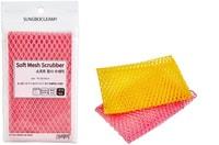 """SC """"Soft Mesh Scrubber"""" Мочалка-сетка для мытья посуды и кухонных поверхностей, средней жесткости, 29 х 30 см, 1 шт."""