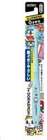"""Ebisu Детская зубная щетка """"Синий кот"""" с суперкомпактной головкой для чистки зубов родителями, с 0 лет."""
