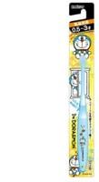 """Ebisu Детская зубная щетка """"Синий кот"""" с суперкомпактной головкой для самостоятельной чистки зубов и чистки зубов родителями, от 0,5 до 3 лет."""