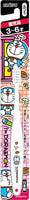 """Ebisu Детская зубная щетка """"Синий кот"""" с компактной головкой для самостоятельной чистки зубов, от 3 до 6 лет."""