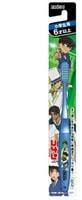 """Ebisu Детская зубная щетка """"Аниме"""" со стандартной головкой для самостоятельной чистки зубов, от 6 лет."""