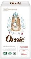 """SY """"Ornic Fino Long"""" Ежедневные тонкие гигиенические прокладки, без крылышек, Мини+, 17,5 см, 44 шт."""