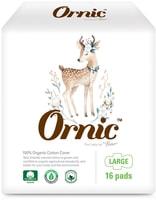 """SY """"Ornic Fino Large"""" Классические тонкие гигиенические прокладки, с крылышками, Супер, 28 см, 16 шт."""