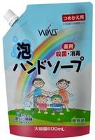 """Nihon """"Wins Hand soap"""" Семейное жидкое мыло-пенка для рук, с экстрактом Алоэ Вера, с антибактериальным эффектом, 600 мл."""