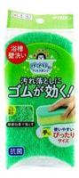 """Kikulon """"Soft Bath Sponge Scouter Non Scratch"""" Губка для ванной и кухни с антибактериальной пропиткой, трехслойная, жесткий верхний слой, 15х8 см, 1 шт."""