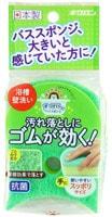 """Kikulon """"Soft Bath Sponge Scouter Non Scratch"""" Губка для ванной и кухни с антибактериальной пропиткой, трехслойная, жесткий верхний слой, 11х8 см, 1 шт."""