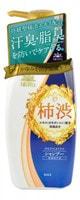 """MAX """"Taiyounosachi Ex Shampoo"""" Шампунь-кондиционер для волос с экстрактом хурмы, 400 мл."""
