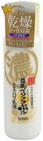 """Sana """"Wrinkle Milk"""" Увлажняющее и подтягивающее молочко с ретинолом и изофлавонами сои, 150 мл."""