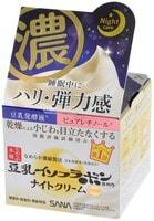 """Sana """"Wrinkle Cream"""" Увлажняющий и подтягивающий крем с ретинолом и изофлавонами сои, 50 г."""