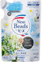 """KAO """"New Beads Pure Craft"""" Мягкий гель для стирки белья """"Травяной фреш"""", с ароматом ландыша и ромашки, сменная упаковка, 680 гр."""