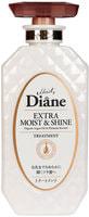 """Moist Diane """"Perfect Beauty"""" Бальзам-маска кератиновая, """"Увлажнение"""", 450 мл."""