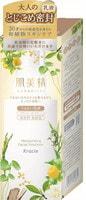 """Kracie """"Hadabisei"""" Эмульсия для лица увлажняющая c экстрактами японских растений, 130 гр."""