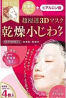 """Kracie """"Hadabisei - 3D - Retinol EX"""" Маска для лица от мелких морщин с увлажняющим комплексом и маточным молочком, 4 шт."""