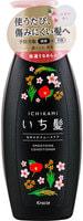 """Kracie """"Ichikami"""" Бальзам-ополаскиватель разглаживающий для поврежденных волос с ароматом горной сакуры, 480 гр."""