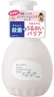 """Lion """"KireiKirei Conditioning Soap"""" Нежное мыло-пенка с увлажняющими компонентами, для бережного ухода за кожей рук, 450 мл."""