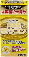"""Yuwa """"Экстракт осенней куркумы"""" Биологически активная добавка к пище, 350 мг., 60 капсул."""