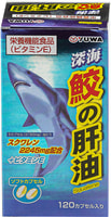 """Yuwa """"Shark Liver Oil Squalene"""" Биологически активная добавка к пище """"Сквален из жира печени акулы"""", 630 мг., 120 капсул."""