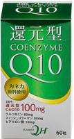 """Yuwa """"Коэнзим Q10"""" Биологически активная добавка к пище, 520 мг., 60 капсул."""
