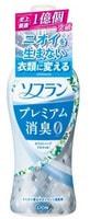 """Lion """"Soflan Premium Deodorizer Zero-O"""" Кондиционер для белья, защищающий от неприятного запаха до самого вечера, натуральный аромат луговых трав, 550 мл."""