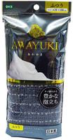 """Ohe Corporation """"Awayuki"""" Массажная мочалка """"Увлажняющая пена"""", средней жесткости, серая, 28х100 см."""
