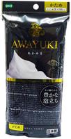 "Ohe Corporation ""Awayuki"" Массажная мочалка ""Увлажняющая пена"", жесткая, серая, 28х100 см."
