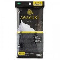 """Ohe Corporation """"Awayuki"""" Массажная мочалка """"Увлажняющая пена"""", сверхжесткая, удлиненная, чёрная, 28х120 см."""