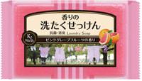"""Kaneyo """"Laundry Soap K Wash"""" Хозяйственное ароматизирующее мыло, с антибактериальным и дезодорирующим эффектом, кусок, 135 г."""