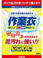 Kaneyo Стиральный порошок для стирки рабочей одежды, 900 г.
