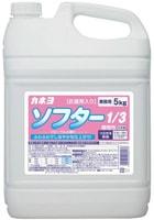 """Kaneyo """"Softa"""" Кондиционер для белья, аромат розовых цветов, 5 кг."""