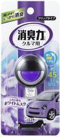 ST Освежитель воздуха для автомобильного кондиционера, с легким ароматом белого мускуса, 1 шт. х 3,2 мл.