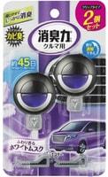 ST Освежитель воздуха для автомобильного кондиционера, с легким ароматом белого мускуса, 2 шт. х 3,2 мл.
