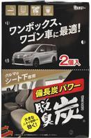 """ST """"Бинчотан"""" Желеобразный дезодорант с древесным углем для салона автомобиля 150 г. х 2 шт."""