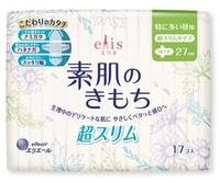 """Daio Paper Japan """"Elis Ultra Slim Maxi"""" Ультратонкие особомягкие гигиенические прокладки, c крылышками, """"Макси"""", 27 см, 17 шт."""