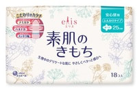 """Daio Paper Japan """"Elis Slim Normal++"""" Тонкие гигиенические прокладки, особомягкие, с усиленным впитывающим слоем, с крылышками """"Нормал++"""", 25 см, 18 шт."""