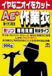 KANEYO Стиральный порошок для стирки рабочей одежды «Kaneyo», 900 гр.