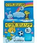 "Kaneyo 260167 KAN Хозяйственное мыло ""Solid laundry soap for socks, collars, sleeves"" для застирывания носков, воротников и манжет 120 г х 2 шт / 30"