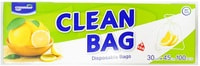 Clean Wrap Пакеты фасовочные в коробке с клапаном для закрывания, тонкие, 30 х 45 см, 100 шт.