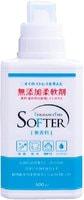 "Kaneyo ""Fragrance Free Softer"" Смягчающий кондиционер для белья, без аромата, флакон, 500 мл."