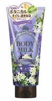 """Kose Cosmeport """"Precious Garden Body Milk Relaxing Flower"""" Молочко для тела питательное и увлажняющее, на основе растительных масел и органических экстрактов, с ароматом лаванды и жасмина, 200 гр."""
