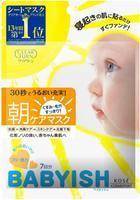 """Kose Cosmeport """"Clear Turn Babyish Morning Care Mask"""" Маска для утреннего ухода за кожей лица, с коллагеном и гиалуроновой кислотой, 7 шт."""