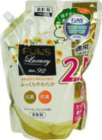 """Daiichi """"Funs"""" Кондиционер для белья с антибактериальным эффектом, с ароматом белой розы и жасмина, сменная упаковка, 1200 мл."""