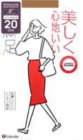 """Fukuske Corporation """"Manzoku"""" Колготки женские 20 ден, жемчужный беж, размер S-M (2-3)."""