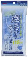 "Aisen ""Long Foam Nylon"" Массажная мочалка объемная, удлиненная, жесткая, 30Х110 см."