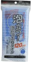 """Aisen """"Long Foam Nylon"""" Массажная мочалка объемная, удлиненная, сверхжесткая, 30Х120 см."""