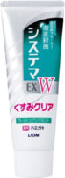 """Lion """"Systema EX W Fresh Clear Mint"""" Лечебная зубная паста для профилактики заболеваний пародонта, с отбеливающим эффектом, аромат мяты, 125 г."""